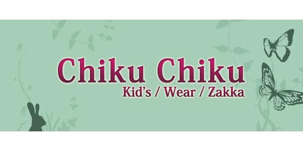 Chiku-Chiku