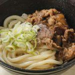 ロゴ:麺バーUDON