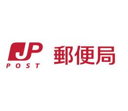 ロゴ:小倉室町郵便局