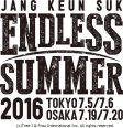 写真:「JANG KEUN SUK ENDLESS SUMMER 2016」ライブビューイング実施決定!