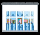ロゴ:北九州市職員文化祭