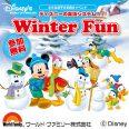写真:「ディズニーの英語システム」Winter Fun