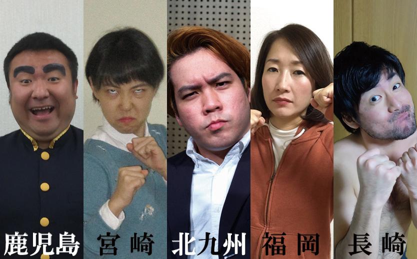 gekijou_gekitotu
