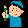 ロゴ:カトレア画会 絵画作品展