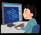 ロゴ:「ふくおか・ゆめ・みらい CGコンテスト」作品展示会