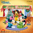 写真:「ディズニーの英語システム」Christmas抽選会