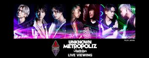 "「三代目 J Soul Brothers LIVE TOUR 2017 ""UNKNOWN METROPOLIZ""」ライブビューイング"