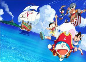 『映画ドラえもん のび太の宝島』公開記念 お宝キーワードラリーキャンペーン