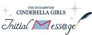 4/7(土)・8(日)『THE IDOLM@STER CINDERELLA GIRLS Initial Mess@ge 台湾公演』ライブビューイング