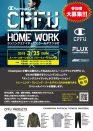 写真:3/25(日)チャンピオントレーニングウエア『CPFU』体験スペシャルイベント開催