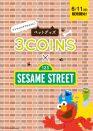 3COINS×セサミストリート