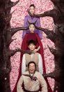 写真:NODA・MAP 第22回公演 「贋作 桜の森の満開の下」