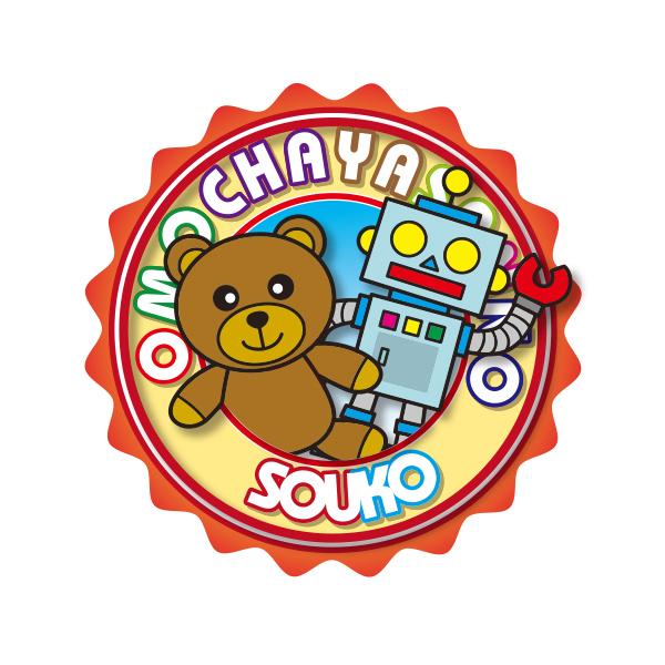 ロゴ:おもちゃ屋さんの倉庫