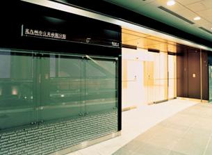 写真:北九州市立美術館分館