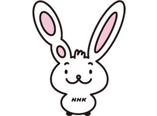 写真:NHK北九州放送局