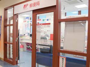 写真:小倉室町郵便局