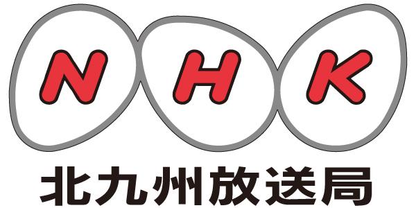ロゴ:NHK北九州放送局