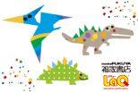 ロゴ:LaQで遊ぼう!!LaQで恐竜を作ろう
