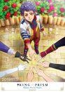 写真:『KING OF PRISM -Shiny Seven Stars-』劇場編集版 第I章 最速上映会