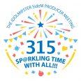 ロゴ:「THE IDOLM@STER SideM PRODUCER MEETING 315 SP@RKLING TIME WITH ALL!!!」ライブビューイング