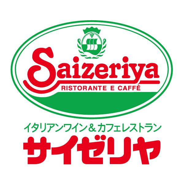 ロゴ:サイゼリヤ