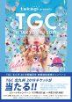 写真:TGC北九州キャンペーン