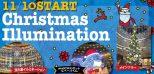 ロゴ:クリスマスイルミネーション
