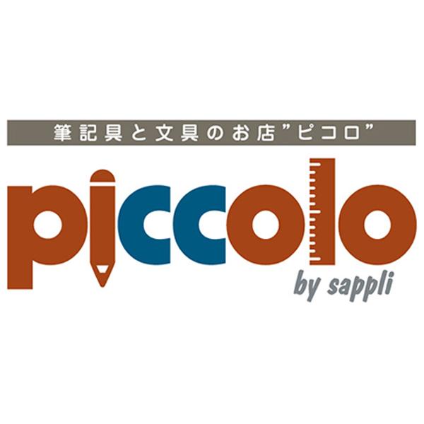 写真:Piccolo