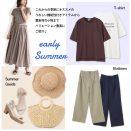 写真:ハニーズの『Early Summerアイテム』入荷中!