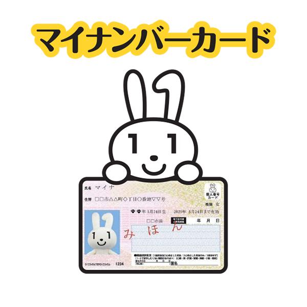 ロゴ:北九州市マイナンバーカードサテライトコーナー