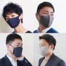 男性にオススメのマスクのご紹介!!!