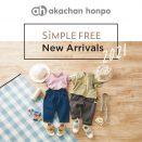 アカチャンホンポ 「SiMPLE FREE」New Arrivals