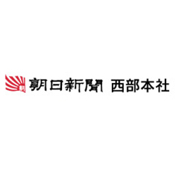 ロゴ:朝日新聞