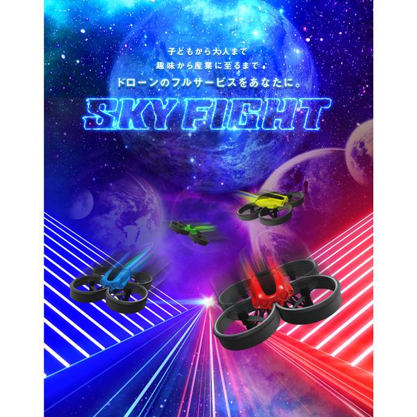 写真:SKY FIGHT FUKUOKA RIVERWALK店