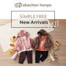 写真:アカチャンホンポ 「SiMPLEFREE New Arrivals」